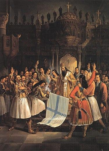 הארכיבישוף של פטראס מניף את נס המרד
