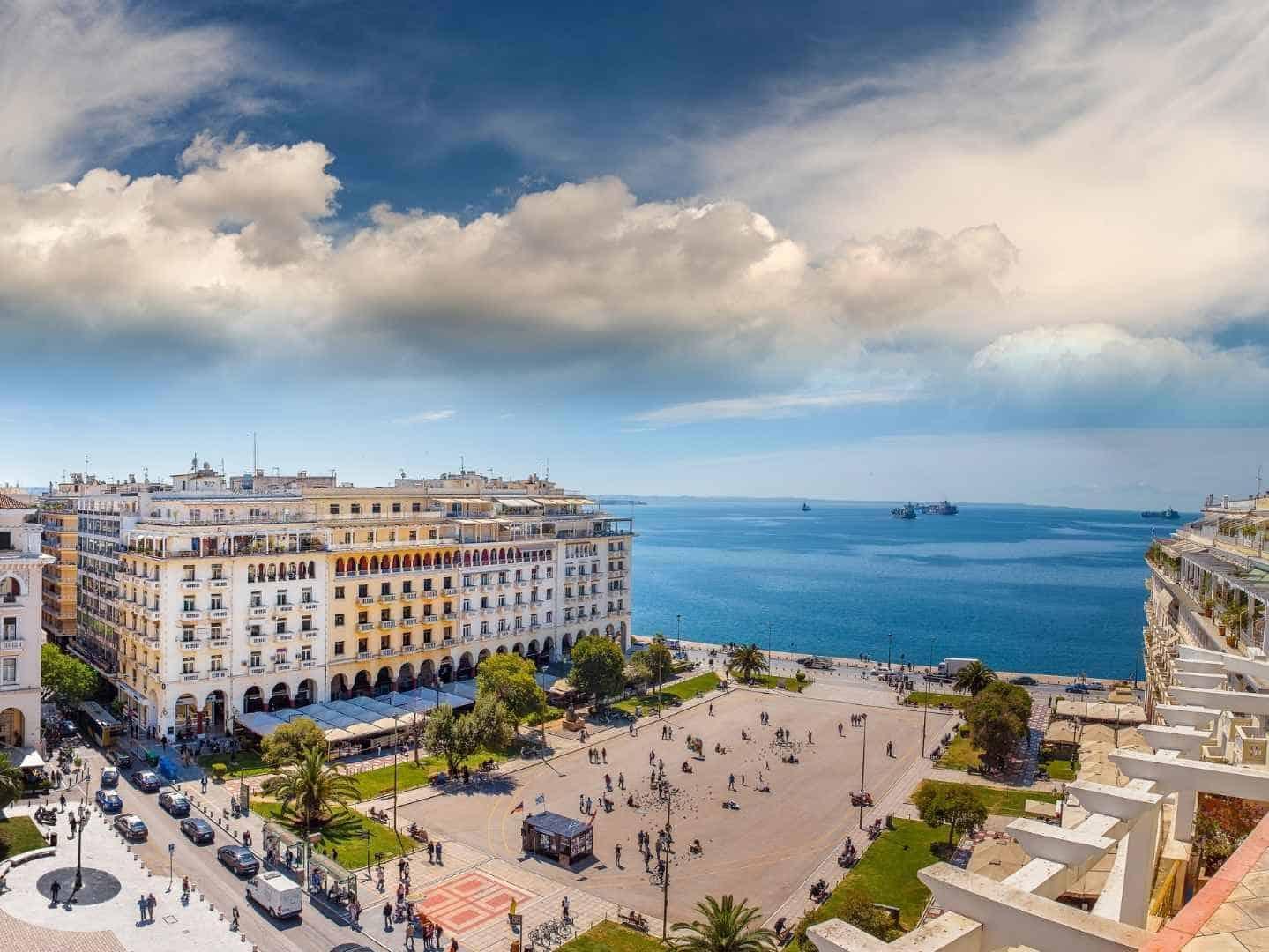 כיכר אריסטוטלוס, מהגג של מלון אלקטרה פאלאס